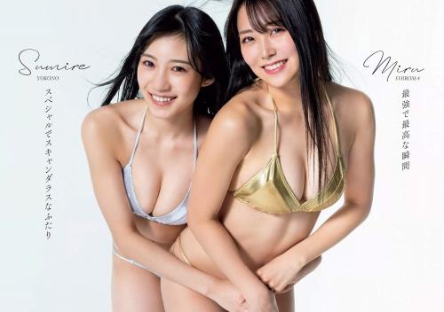 白間美瑠エロ画像061