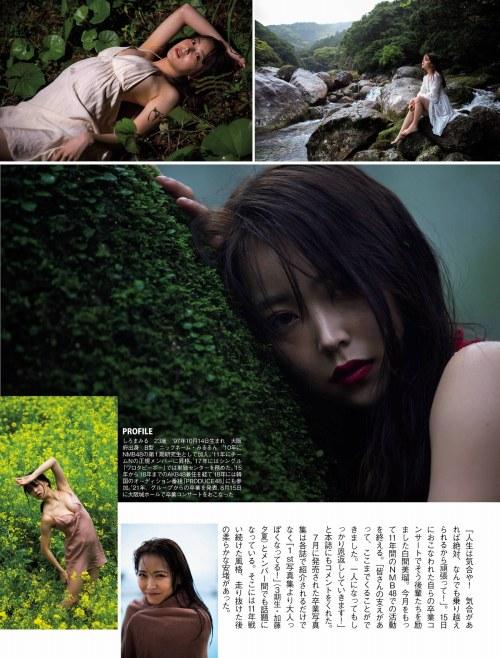 白間美瑠エロ画像079