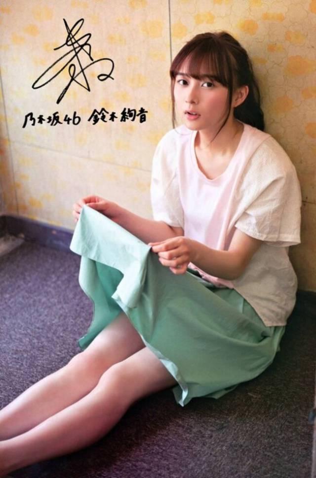 鈴木絢音 画像 046