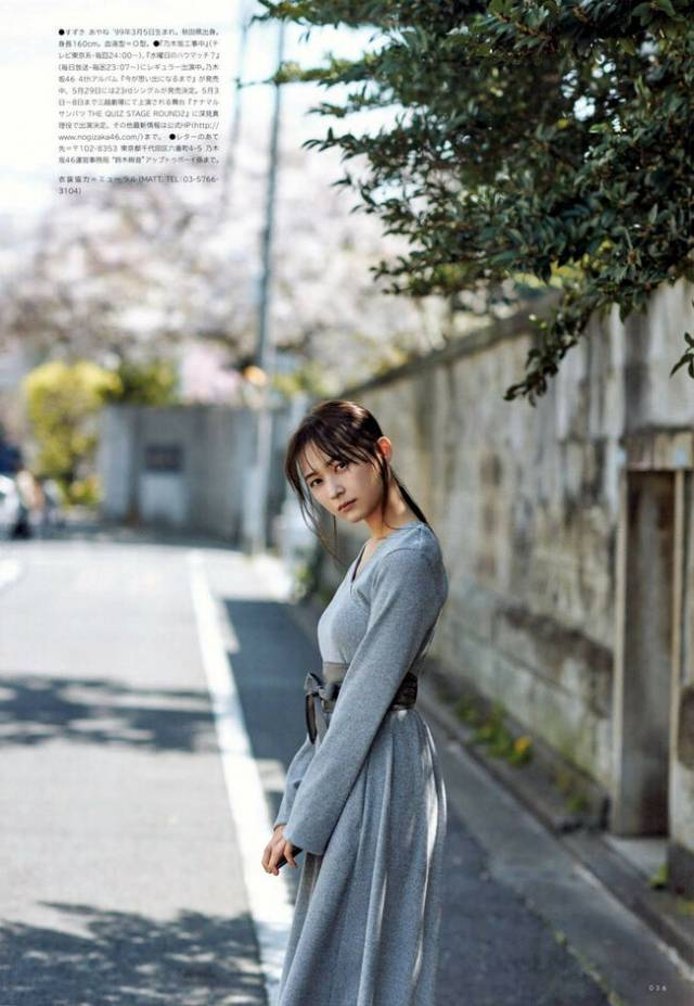 鈴木絢音 画像 033