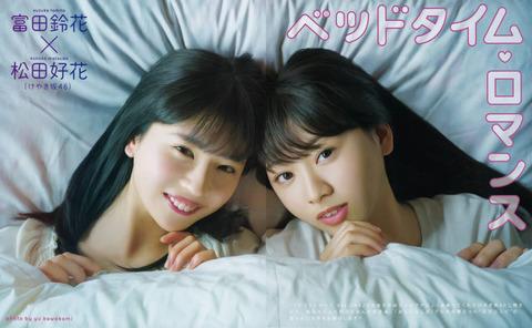 松田好花 画像 041