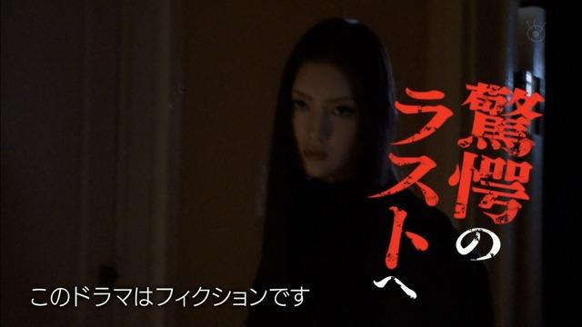 木村文乃 画像 024