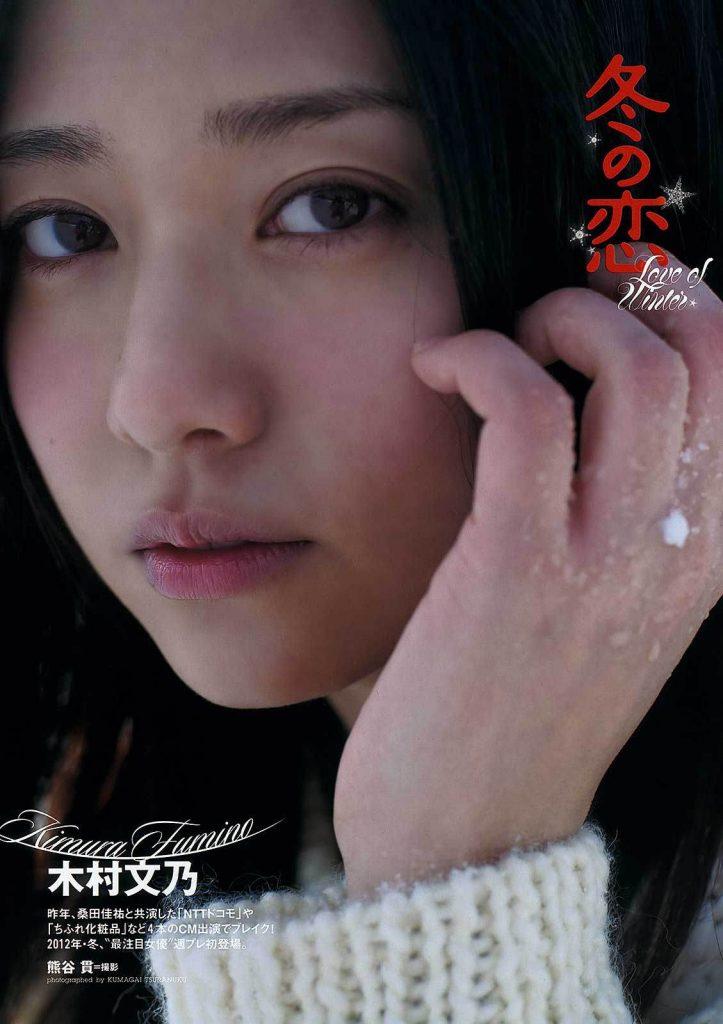 木村文乃 画像 007