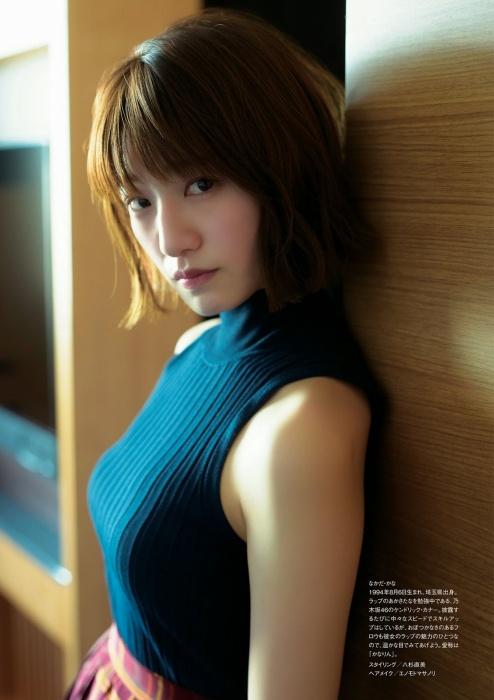 中田花奈 画像 022