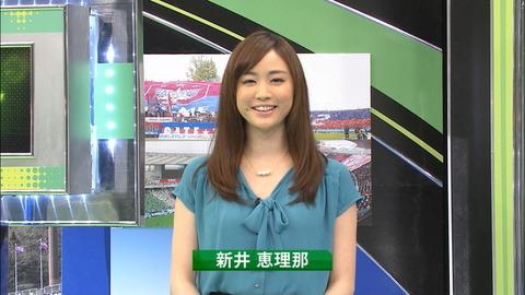 新井恵理那 画像 033
