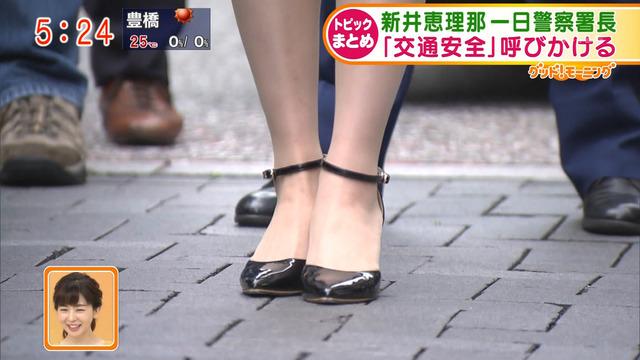 新井恵理那 画像 044