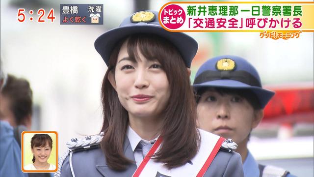 新井恵理那 画像 045