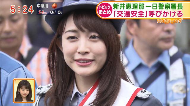 新井恵理那 画像 046
