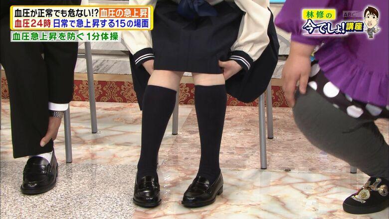 新井恵理那 画像 093