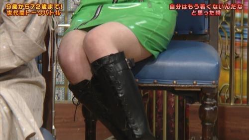 生見愛瑠 画像 062
