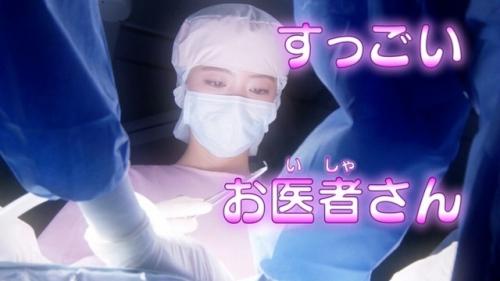 工藤美桜 画像 088