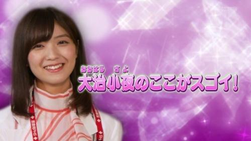 工藤美桜 画像 099