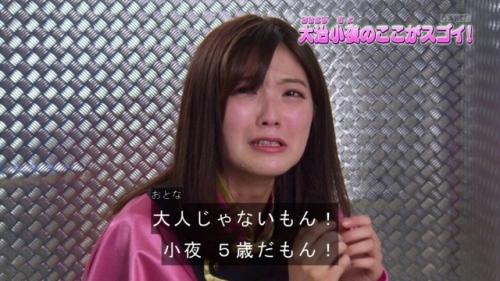 工藤美桜 画像 101