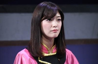 工藤美桜 画像 107