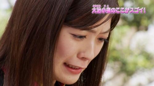 工藤美桜 画像 119