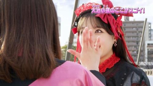 工藤美桜 画像 122