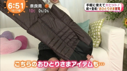 工藤美桜 画像 160