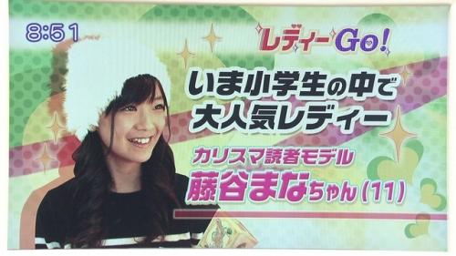工藤美桜 画像 173