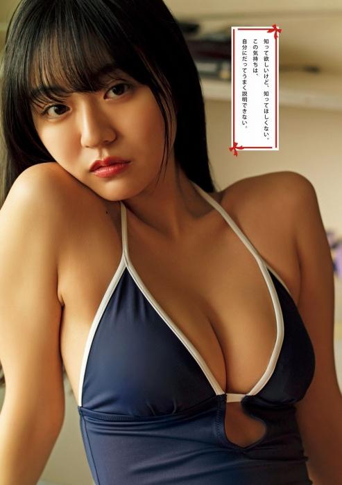 豊田ルナエロ画像024