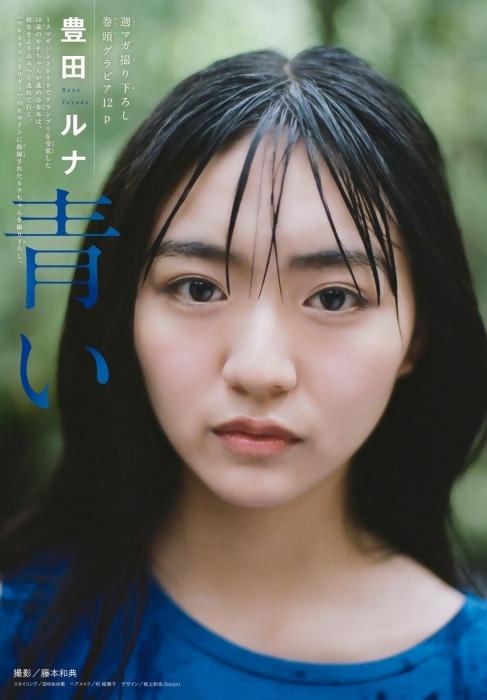 豊田ルナエロ画像053