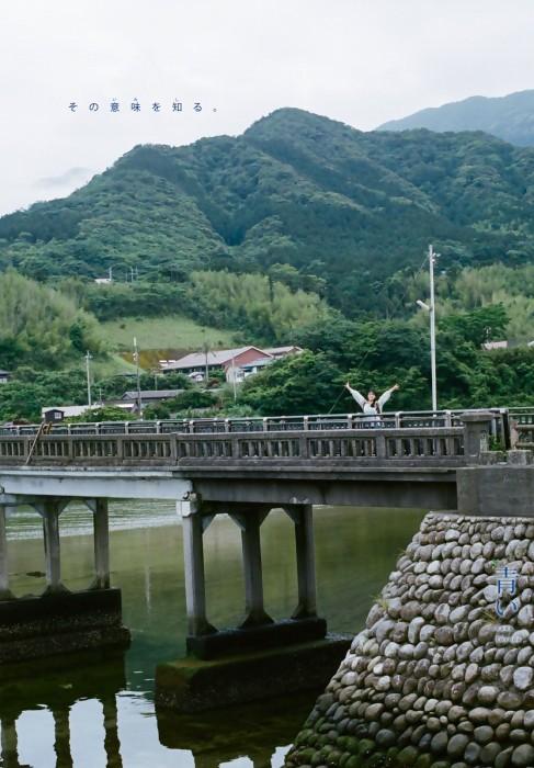 豊田ルナエロ画像062