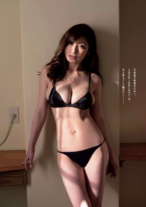 熊田曜子エロ画像014