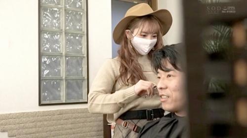 小倉由菜エロ画像032
