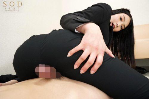 本庄鈴エロ画像194