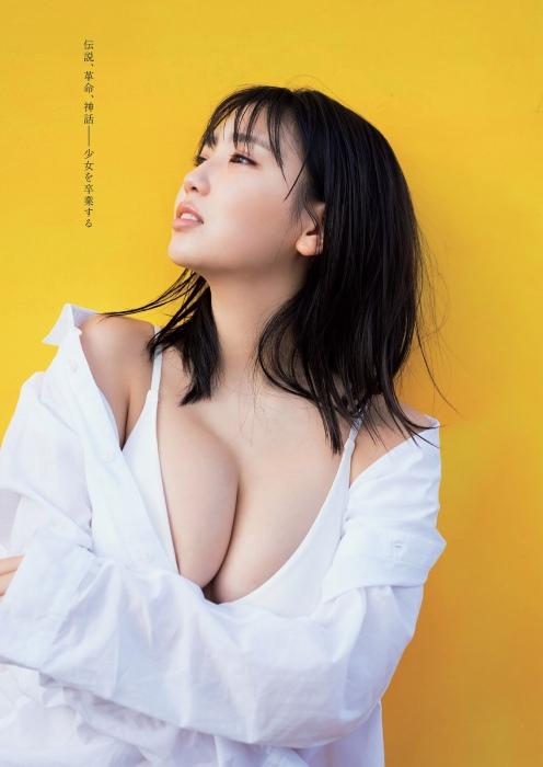 沢口愛華エロ画像161