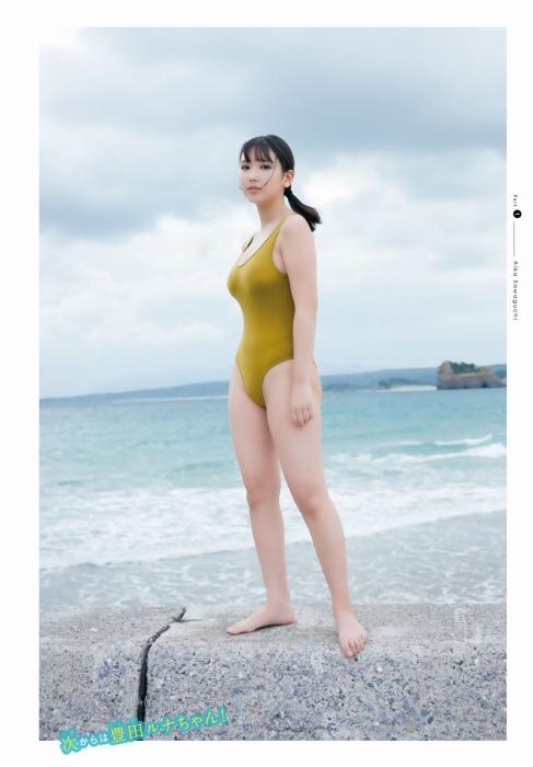 沢口愛華エロ画像182