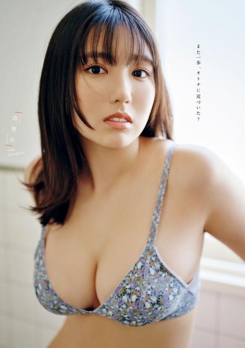 沢口愛華エロ画像186