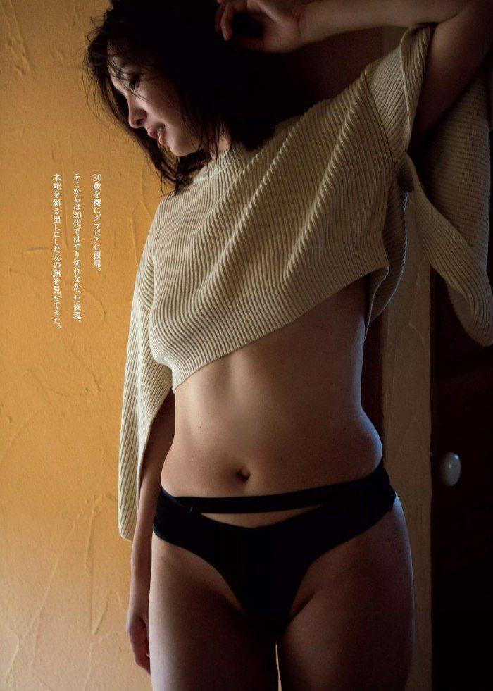 山崎真実エロ画像020