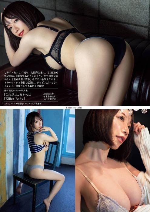 shita_chichi_2_01_017