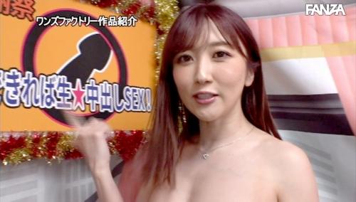 大槻ひびきエロ画像070
