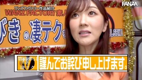 大槻ひびきエロ画像073