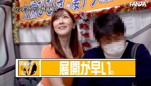 大槻ひびきエロ画像075