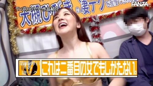大槻ひびきエロ画像077