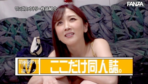 大槻ひびきエロ画像084