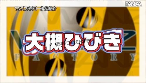 大槻ひびきエロ画像086