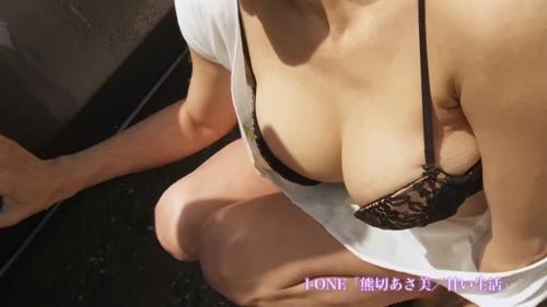 熊切あさ美エロ画像053