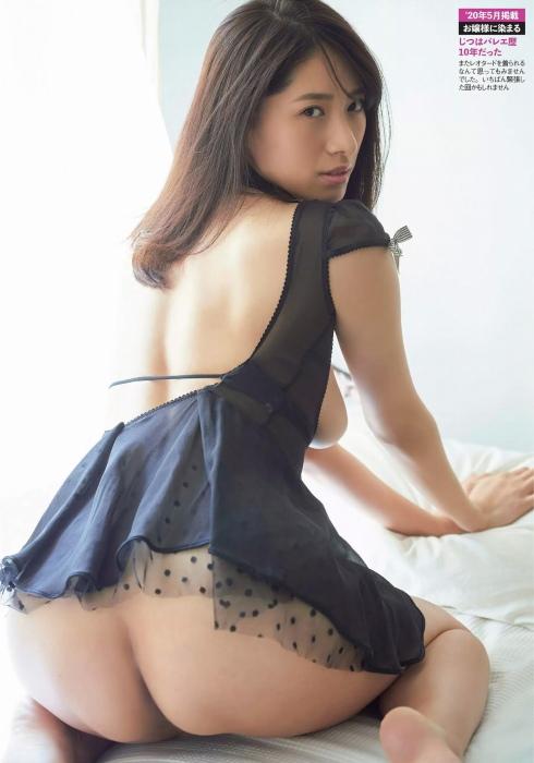 染谷有香エロ画像034