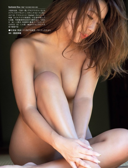 橋本梨菜エロ画像052