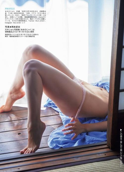 天木じゅんエロ画像006