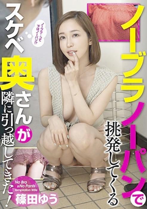 篠田ゆうエロ画像059