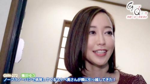 篠田ゆうエロ画像080