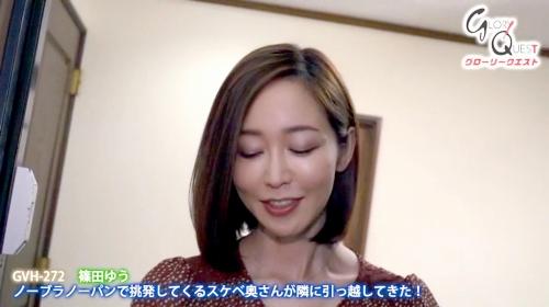 篠田ゆうエロ画像081