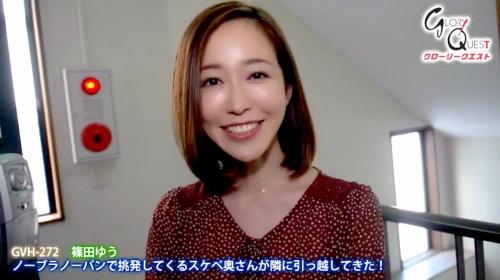篠田ゆうエロ画像084