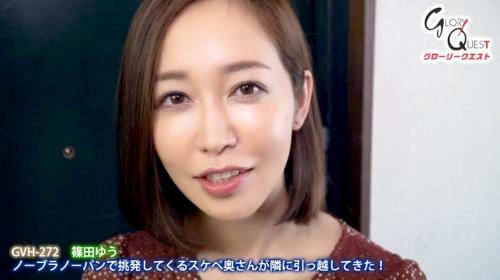 篠田ゆうエロ画像086