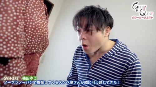 篠田ゆうエロ画像087