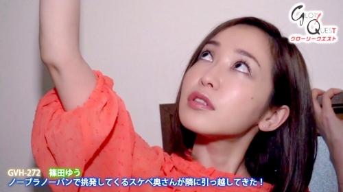 篠田ゆうエロ画像089